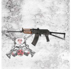 ARSENAL SLR104-53 AK Rifle 5.45x39mm Stamped Receiver & Metal Folding Stock