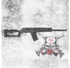 "CI CATAMOUNT FURY II SEMI-AUTO SHOTGUN 12GA. 20"" BBL 5-RD MAG"