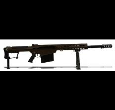 "Barrett M107A1 20"" inch barrel 50 BMG 14556 Brown"