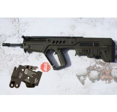 IWI US TAVOR SAR Flattop G18 OD GREEN 18'' barrel 5.56 NATO Geissele Super Sabra Gen 2 NEW IN BOX